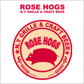N.Y GRILLE&CRAFT BEER ROSE HOGS (ニューヨークグリル&クラフトビア ローズホッグス)